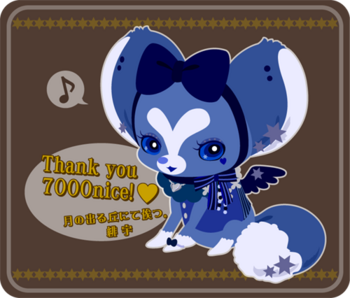 7000nice!20thanks.png